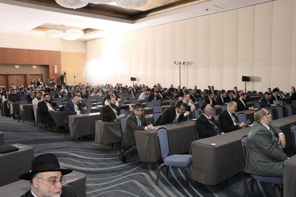 Keynote-crowd